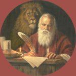El Evangelio de san Marcos